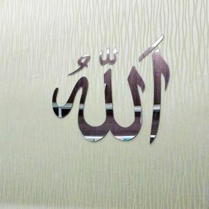 Ayna Pleksi Allah Lafzı Duvar Dekoru