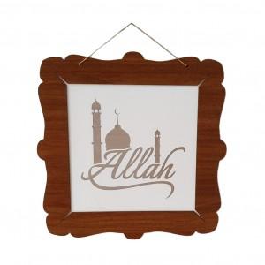 Allah Lafzı Tablo
